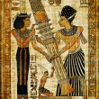 Ancient egyptian papyrus parchment — Stockfoto