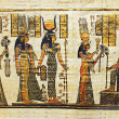 Egyptian ceremonial papyrus — Stock Photo