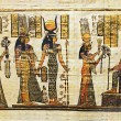 Egyptian ceremonial papyrus - Stock Photo