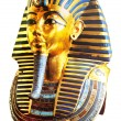 Stock Photo: Tutankhamon