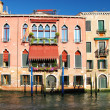 Incredible Venice - traditional venetian architecture - Stok fotoğraf