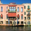 Incredible Venice - traditional venetian architecture — Stock Photo