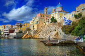 Beautiful Greek islands series - Syros — Stock Photo