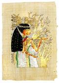 традиционный египетский пергамент — Стоковое фото