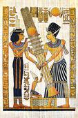 Schöne ägyptischer papyrus — Stockfoto