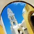 Churches of beatiful Santorini - Stock Photo