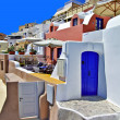 Santorini - traditional cycladic architecture - Stock Photo