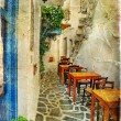Traditional greek tavernas - artwork in painting style - Stock Photo
