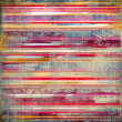 Vintage striped fabric background — 图库照片