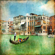 Colors of Venice - artwork in painting style series - Stock Photo