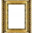 Stock Photo: Old gilded frame