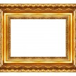 Great gilded frame — Stock Photo