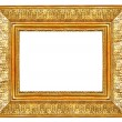 Gilded classy frame — Stock Photo