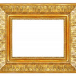 Stock Photo: Gilded classy frame