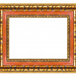 Stock Photo: Carved antique frame