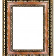 Decorative carved frame — Stock Photo #12820110