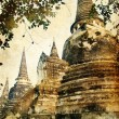 Old Ayutthaya - artwork in retro style - Stok fotoraf