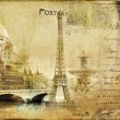Memories about Paris.. vintage photoalbum series — Stock Photo