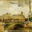 Stock Photo: Paris paris.. vintage photoalbum series