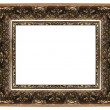 Stock Photo: Elegant classic frame