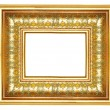 Gilded antique frame with egyptian ornaments — Stock Photo