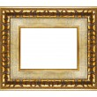 Vintage carved frame — Stock Photo