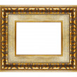Stock Photo: Vintage carved frame