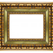 Photo-frame — Stock Photo
