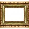 Stock Photo: Photo-frame