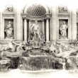 Fountain Trevi — Stock Photo