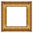 Stock Photo: Classy gilded frame -square shape