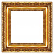Classy gilded frame -square shape - Stock Photo