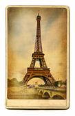 Vintage européen de points de repère cartes série - paris — Photo