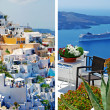 Amazing Santorini , travel in Greek islands series - Stock Photo