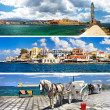 Travel in Greece - tourist collage — Stock Photo #13164889