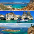 Travel in Greece - tourist collage — Stock Photo
