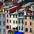 Stock Photo: Colorful Portovenere, Italy