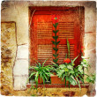Stock Photo: Old windows of Greece - retro series