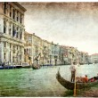Stock Photo: Europelandmarks series - vintage card- Venice