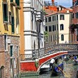 Pictorial Venetian canals — Stock Photo #19145701
