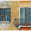 Venetian windows - Stok fotoraf