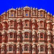 Incredible India, Palace of winds - Jaipur, Rajastan — Стоковая фотография