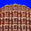 Incredible India, Palace of winds - Jaipur, Rajastan - Zdjcie stockowe