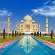 Taj mahal front view with reflection - Stock Photo
