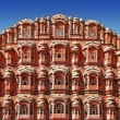Incredible India. Jaipur, pink city - Stock Photo