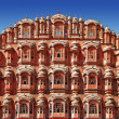 Incredible India. Jaipur, pink city — Stock Photo #22953904