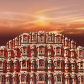 Incredible India. Jaipur, pink city — Zdjęcie stockowe