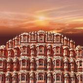 Incredible India. Jaipur, pink city — Stock Photo