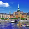 Stock Photo: Beautiful Stockholm, Sweeden