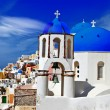 Panorama of beautiful Oia village - Santorini,Greece — Stock Photo